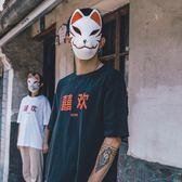 短袖T恤 日系原宿新款夏裝男潮流短袖ins超火不一樣的情侶套裝寬鬆T恤