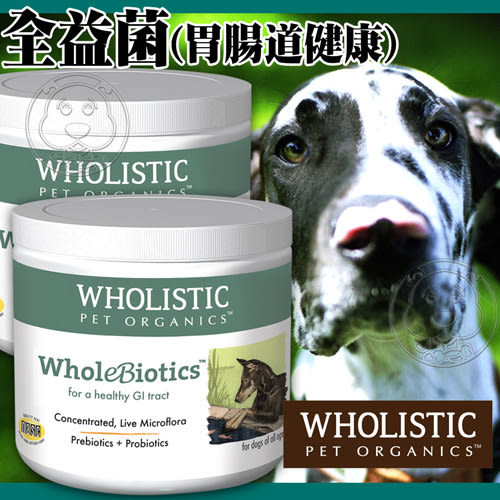 【zoo寵物商城】Wholistic護你姿》全益菌(胃腸道健康)-狗狗專用-4oz