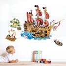 【法國 Janod】互動式磁性壁貼 海盜尋寶