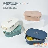 便當盒分隔型注水加熱保溫便攜上班族簡約餐盒【倪醬小舖】