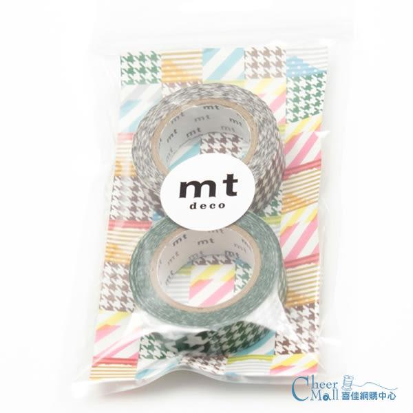 日本mt和紙膠帶2P-千鳥格子-茶×綠