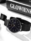 手錶 新款星空手錶男士黑科技防水潮流全自...