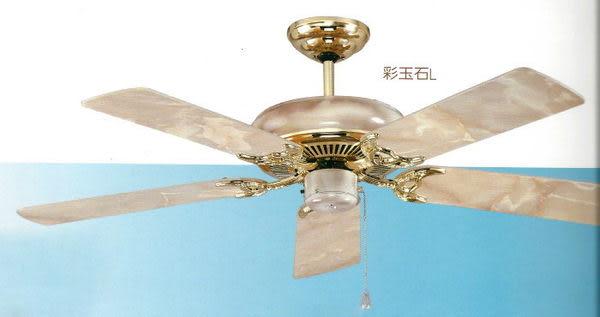 【燈王的店】《台灣製燈王強風吊扇》60吋精品吊扇 ☆ VB7022L