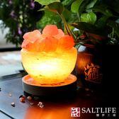 【鹽夢工場】清水模系列|招財鹽燈 (玫瑰聚寶盆)
