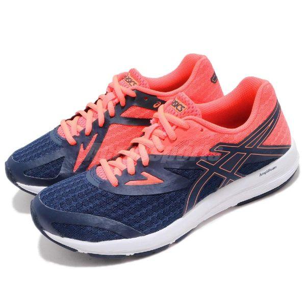 【六折特賣】Asics 慢跑鞋 Amplica 橘 藍 輕量透氣 基本款 女鞋 運動鞋【PUMP306】 T875N4949