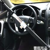 汽車防盜鎖方向盤刀鎖汽車鎖刀型鎖防身自救破窗逃生工具 新年鉅惠