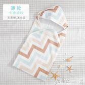 嬰兒抱被 新生兒抱被春秋純棉薄款初生寶寶夏天嬰兒包被夏季 igo小宅女