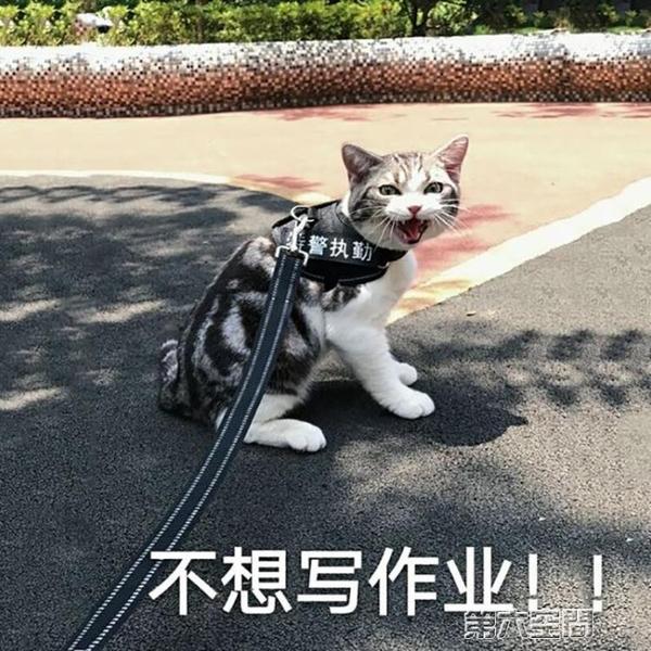 貓繩 貓繩子貓牽引溜貓繩栓貓繩背帶遛貓繩貓咪牽引繩貓鍊狗鍊子小型犬  MKS 年前大促銷