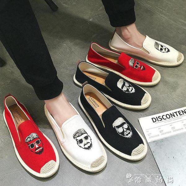 透氣布鞋男士韓版一腳蹬亞麻漁夫鞋老北京帆布休閒懶人鞋  薔薇時尚