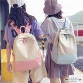 後背包 書包女校園簡約帆布雙肩包學生小清新背包 - 古梵希
