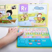 有聲書兒童英語早教機abc錄音魔法學習機兒童英語學習機 七色堇