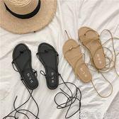 夏季韓版chic氣質綁帶休閒鞋女涼鞋交叉系帶平底鞋百搭潮 優家小鋪