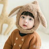 嬰兒帽子秋冬季保暖毛絨帽男女寶寶帽子6-12-24個月兒童毛線帽子 道禾生活館