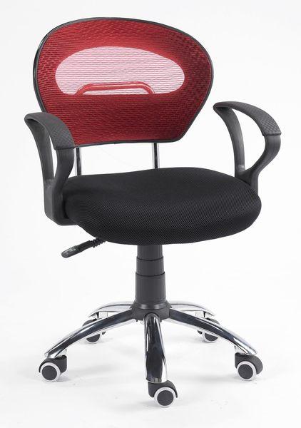 【森可家居】瑪莉扶手氣壓椅 7JX287-4 電腦椅