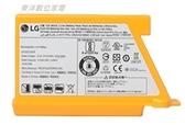 *****東洋數位家電***** LG 樂金 掃地機器人 鋰電池 (變頻機種) 原廠公司貨