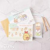 角落生物萬用卡彈彈系列- Norns 正版授權 立體卡片 POP-UP 彈跳卡 附信封