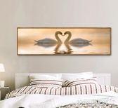 臥室裝飾畫床頭掛畫婚房溫馨客廳壁畫背景墻天鵝現代簡約房間墻畫