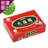 台糖 大蒜精60粒*5盒/組【免運直出】