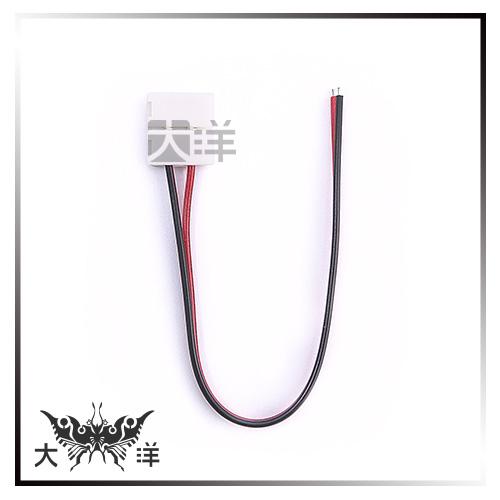 ◤大洋國際電子◢ 單色燈條專用夾頭線 LED燈 0573D