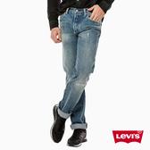 Levis 男款 501 排扣直筒牛仔長褲 / 硬挺厚磅/ 刷白破壞