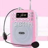 先科N-707 擴音器小蜜蜂無線擴音器插卡音響收音機錄音機播放器