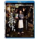 深夜食堂 電影版 2 藍光BD 免運 (購潮8)