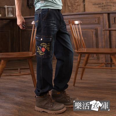 【2022】刺繡側袋水洗伸縮中直筒牛仔褲● 樂活衣庫