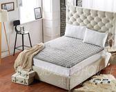 床墊床褥珊瑚絨床墊毛毯 寢室學生宿舍墊被