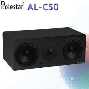 Polestar AL-C50 黑 中置喇叭