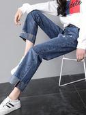 闊腿牛仔褲女新款春季女裝韓版高腰寬鬆學生春裝九分直筒褲子 「爆米花」