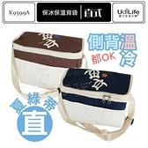 【九元生活百貨】9uLife 保冰保溫背袋/直式 K9599A 便當袋 媽媽包 保溫提袋
