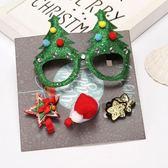 圣誕節裝飾兒發夾童發繩頭飾眼睛套裝圣誕老人鹿角發箍豪華禮盒