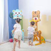 可升降兒童籃球架子籃球足球門二合一寶寶禮物玩具室內家用投籃框 春生雜貨
