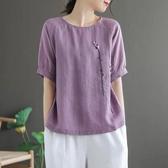 棉麻上衣原創文藝復古刺繡短袖圓領紫色棉麻T恤女寬鬆百搭民族風上衣新款 雙11 伊蘿