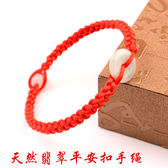 紅線天然翡翠平安扣手工編織本命年紅手繩 簡約男女情侶手鍊【全館85折】