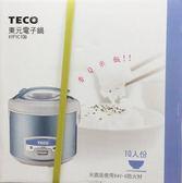 ◎蜜糖泡泡◎TECO 東元 東元電子鍋10人份 XYFYC10B(全新盒裝)