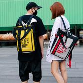 雙肩包時尚潮流男生雙肩包女兩用手提學生書包女原宿日繫潮校園情侶背包 摩可美家