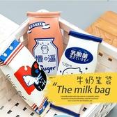 文具盒 個性創意筆袋簡約韓國小清新文具袋男女生高中初中生小學生可愛筆 暖心生活館