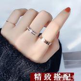 冷淡風閃鑚網紅鈦鋼食指環戒指女簡約氣質日韓chic潮人個性學生 好再來小屋