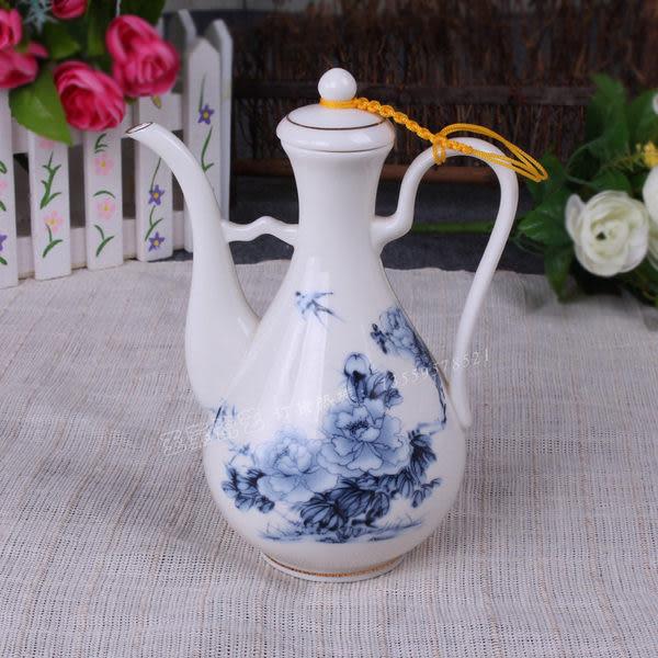 分酒壺 健康陶瓷