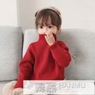 女童2021秋冬裝加絨半高領毛衣兒童打底衫寶寶純色百搭寬鬆針織衫 韓慕精品