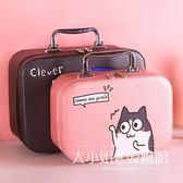 化妝包小號便攜韓國簡約可愛少女心收納方袋手提品箱大容量多功能-大小姐韓風館