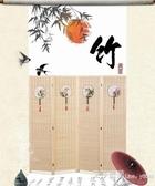 中式屏風竹編隔斷折屏簡約現代客廳玄關辦公室實木制折疊行動屏風 新年禮物YYJ
