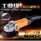 新品多功能角磨機家用拋光打磨機手磨切割手砂輪機磨光機電動工具 智能生活館