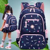 韓版兒童書包小學生女生女孩3-5-4-6三六年級雙肩包6-12周歲校園 後街五號
