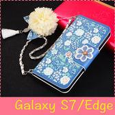 【萌萌噠】三星 Galaxy S7 / S7Edge 中國風茉莉花保護套 可插卡側翻皮套 磁扣 茉莉花掛飾手提 手機殼
