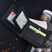 新品短夾男男短款多功能駕照一體多卡位折疊軟皮夾拉鍊駕駛證套錢夾男士 聖誕交換禮物
