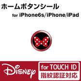 ❤Hamee  迪士尼 人物系列Home 鍵按鍵貼指紋辨識保護貼米妮蝴蝶結78 70144
