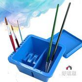 盤子多功能塑料方形洗筆盒 水彩水粉洗筆桶洗筆筒 繪畫顏料水桶調色盤 交換禮物