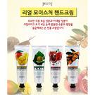 韓國 JIGOTT 濃縮精華護手霜(100ml) 紅石榴/蝸牛/芒果/阿甘油 4款可選【小三美日】